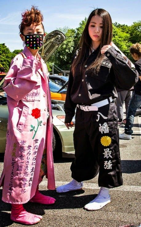 Yankis, La Tribu Urbana Japonesa De Delincuentes Y Chicos