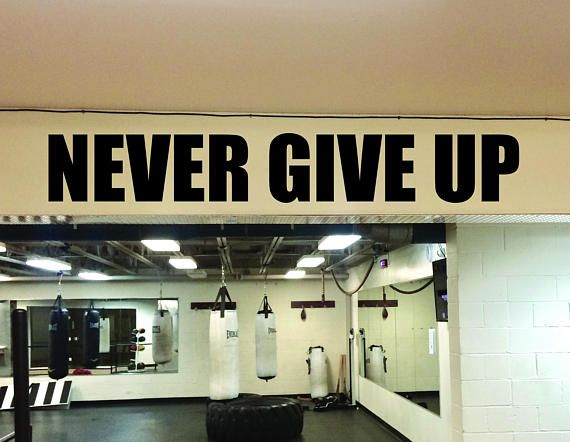 Motivational Wall Decal Gym Wall Decal Classroom Decor Etsy Gym Wall Decal Gym Wall Decor Gym Room At Home