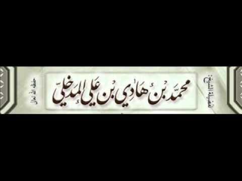 لقاء مفتوح بين الشيخين ربيع المدخلي ومحمد بن هادي المدخلي بمكة 7 11 1433هـ