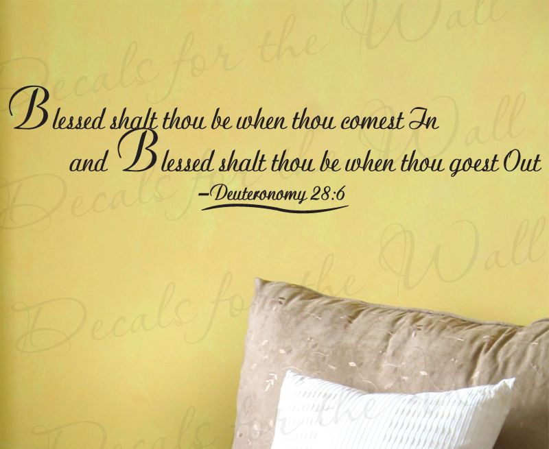Blessed Shalt Thou Be Religious Entryway Large Wall Art Quote R2 ...
