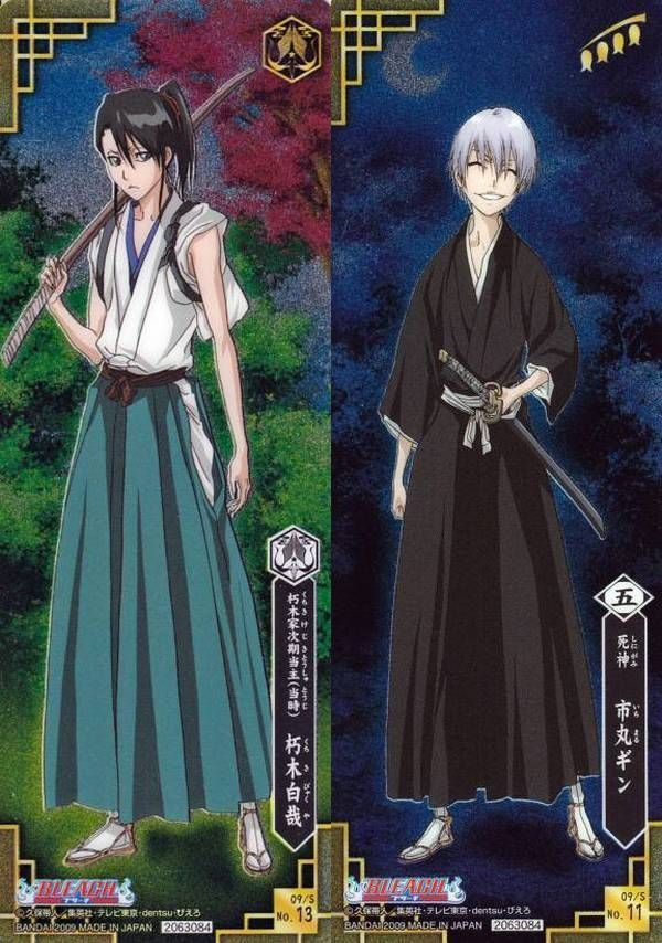 Young Byakuya and Gin - Bleach © Kubo Tite