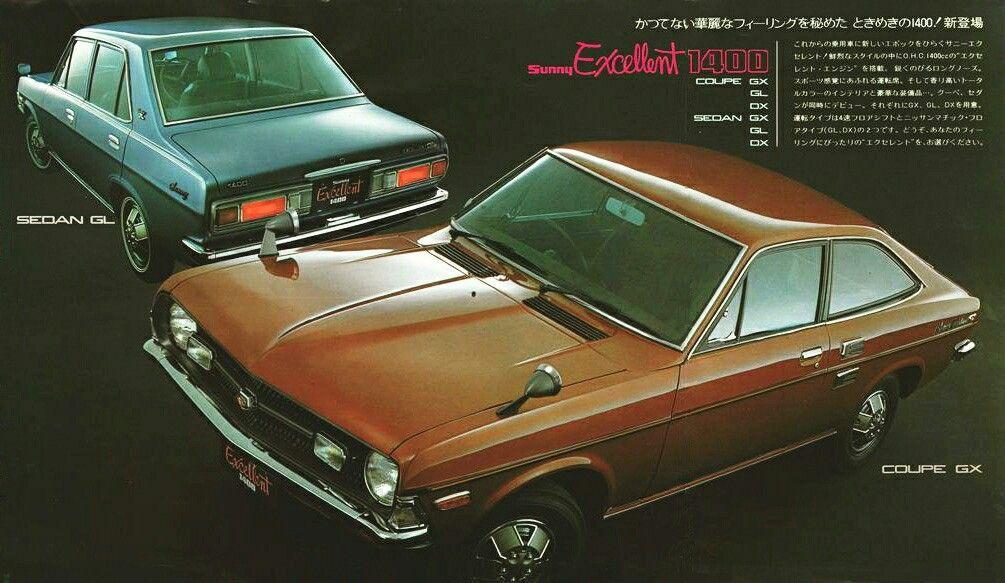Nissan Sunny Excellent サニトラ, サニー, 日産