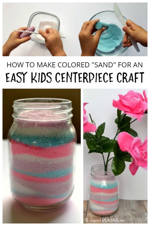 Kids Salt Art Centerpiece Mother's Day Craft | Arts and ...