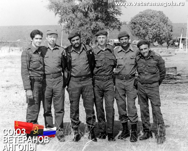 Cubans, Angolans, and Soviets pose together somewhere in Angola. Date and precise location unknown.