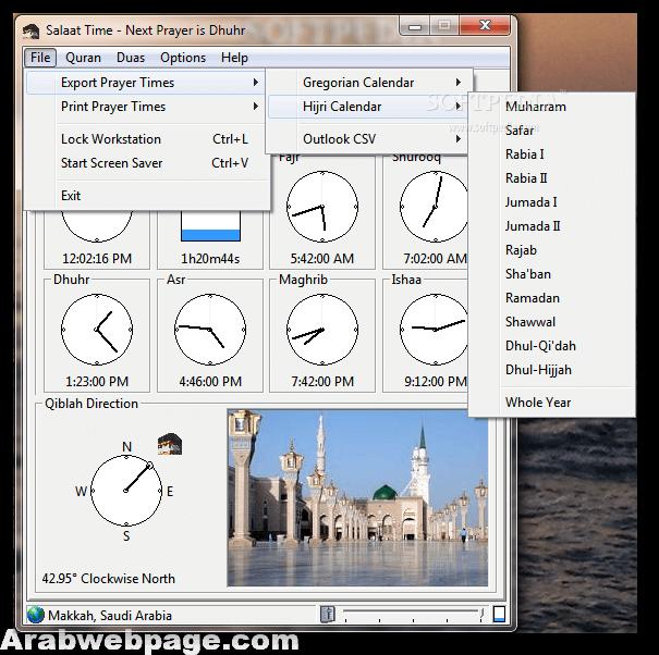 تحميل برنامج مواقيت الصلاة للكمبيوتر Salaat Time الصفحة العربية Prayers Prayer Times Map