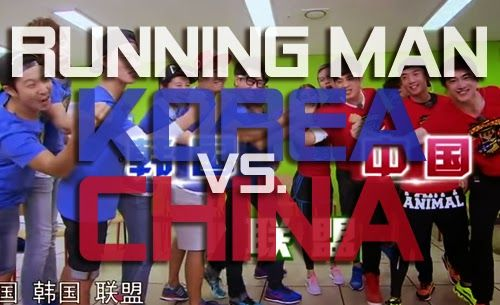 Running Man Korea vs  Running Man China English Subs GUESTS