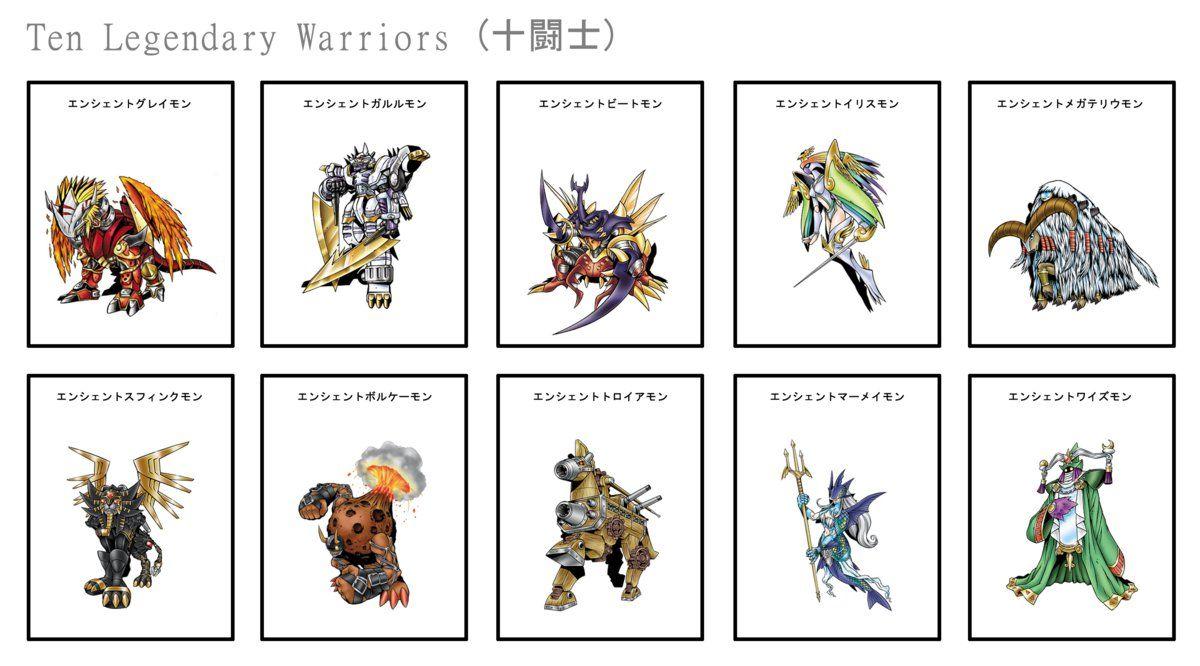 ten legendary warriors by albertantonius digimon pinterest