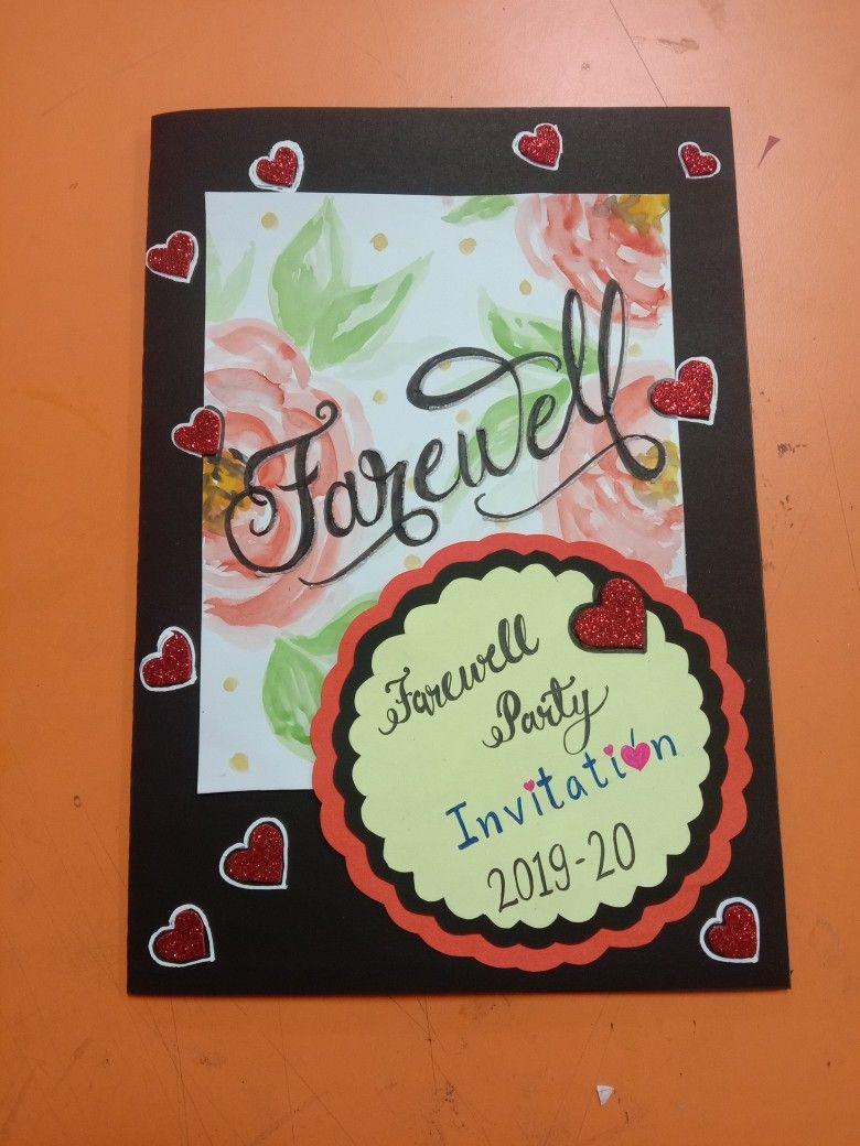 farewell invitation card in 2020  farewell invitation