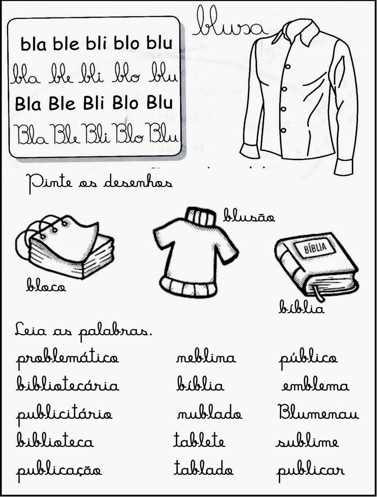 Praticando As Palavras Com Silabas Complexas Silabas Complexas
