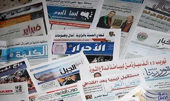 أهم وأبرز اهتمامات الصحف الليبية الصادرة الجمعة أبرزت الصحف الليبية الصادرة اليوم تصريحات رئيس المجلس الرئاسي فايز السراج Social Security Card Travel Airline