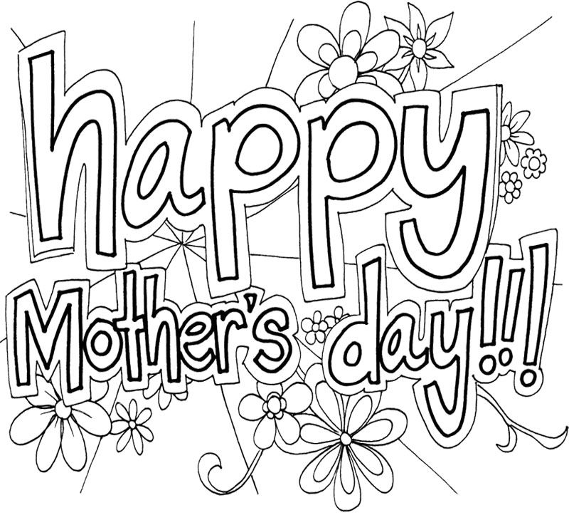 free printable mothers day coloring pages az coloring pages - Free Mothers Day Coloring Pages