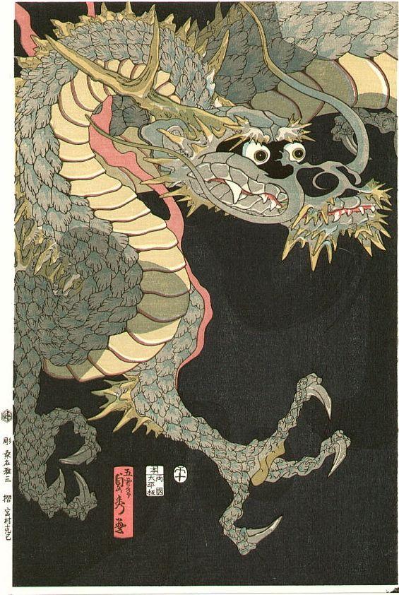 Ukiyo E Utagawa Sadahide Japanese Artwork Japanese Dragon Japan Art
