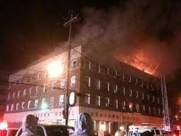 Aracoma Hotel On Fire Logan Wv