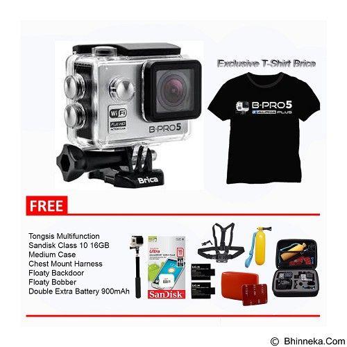 Brica Alpha Edition B Pro5 Special Combo Silver Merchant Camcorder Handycam Flash Memory