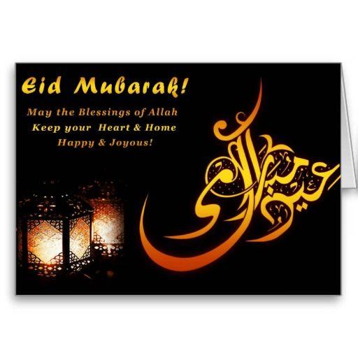 Eid Mubarak Greetings Wishes And Arabic Scripture Greeting Card