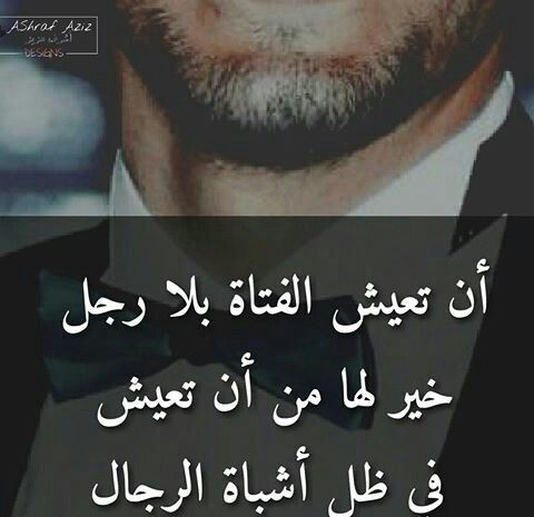 Pin By Remi On م ق ه ى ال ك ل م ات Words Quotes Movie Posters