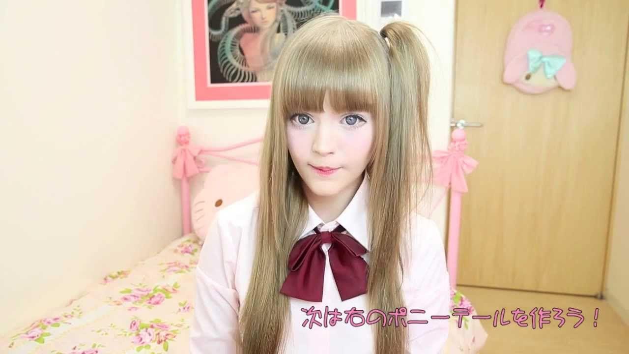 Sailor Moon Hair Style Tutorial By Dakota Rose Sailor Moon Hair Dakota Rose Hair Tutorial