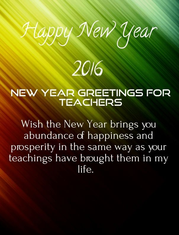 happy new year wishes for teacher 2016