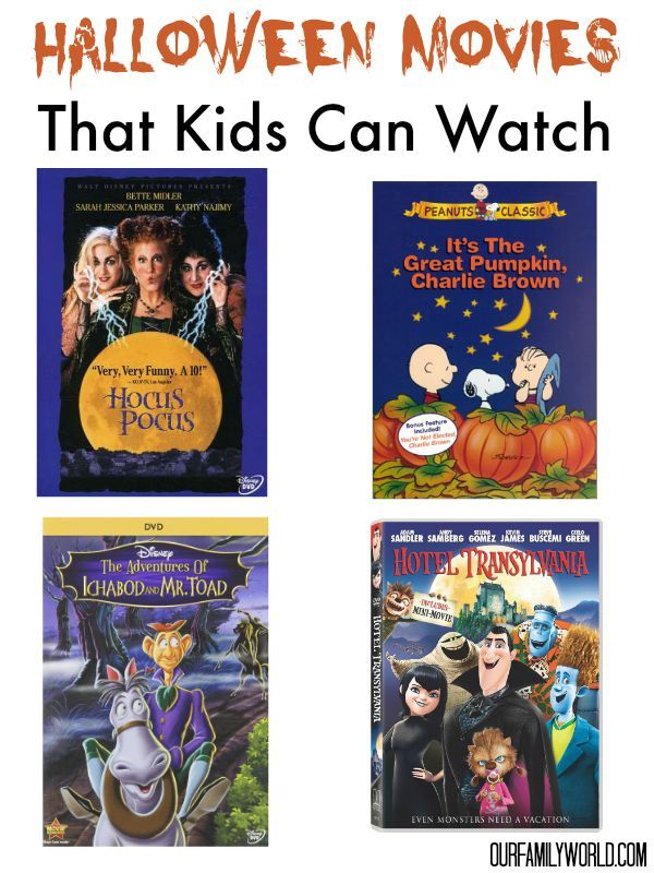 Halloween Movies That Kids Can Watch | Halloween movies, Family ...