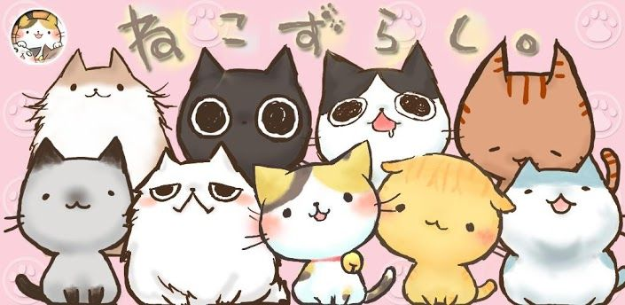Kawaii Kitties ネコの世界征服 Conquer The World Of Cats
