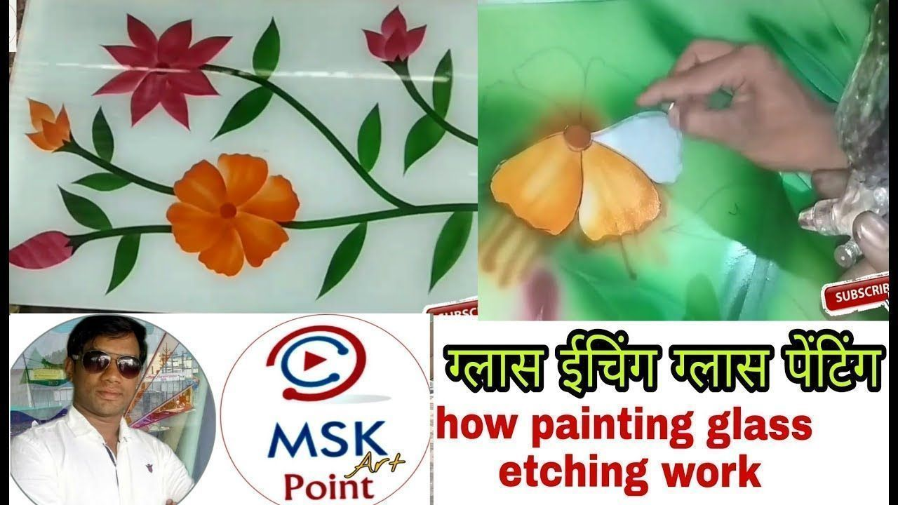 Flowers Glass painting work glass colour eching work MSK Art POINT #eching Flowers Glass painting work glass colour eching work MSK Art POINT #eching Flowers Glass painting work glass colour eching work MSK Art POINT #eching Flowers Glass painting work glass colour eching work MSK Art POINT #eching Flowers Glass painting work glass colour eching work MSK Art POINT #eching Flowers Glass painting work glass colour eching work MSK Art POINT #eching Flowers Glass painting work glass colour eching wo #eching