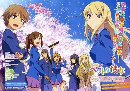 Sakurasou No Pet Na Kanojo Anime Anime Movies Otaku Anime