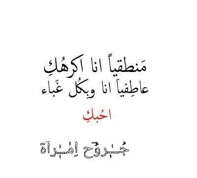 Pin By Sirin On Sirine Love Words Words Calligraphy