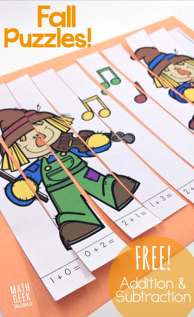 Free Printable Fall-Themed Addition and Subtraction Puzzles ...