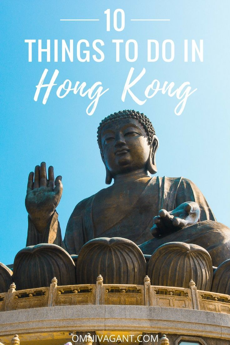 10 Unforgettable Things To Do In Hong Kong (With Images