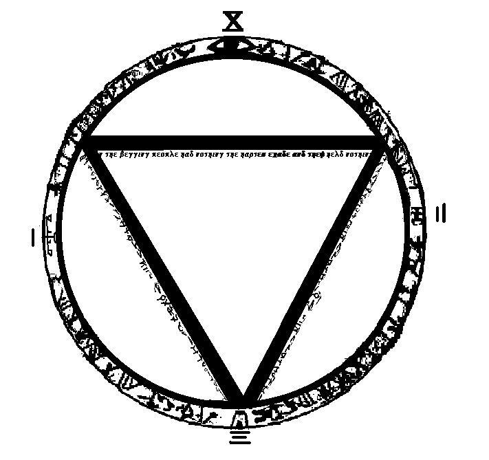 Jashin symbol academyau jashin pinterest jashin symbol mozeypictures Gallery
