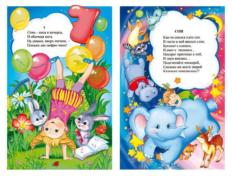 Баринова Татьяна. Сообщество иллюстраторов   Иллюстрация ВЕСЕЛАЯ АЗБУКА для малышей .
