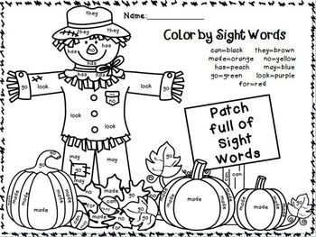 Color By Sight Words October Edition Sight Words Kindergarten Fall Kindergarten Sight Words
