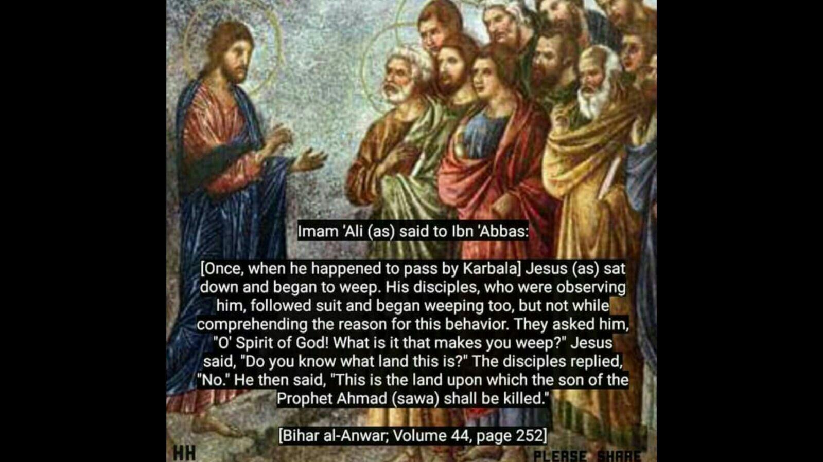 Imam Ali As Said To Ibn Abbas About Jesus As And Karbala