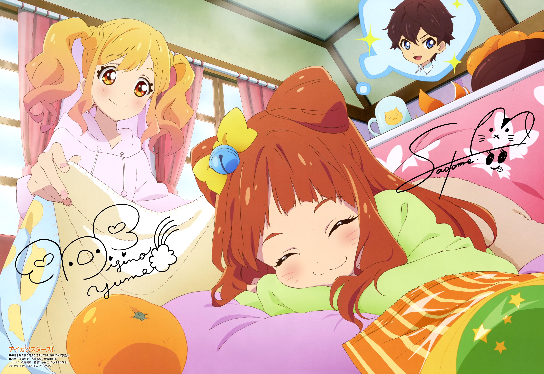 Aikatsu Stars Yume Ako Anime Stars Cute Love