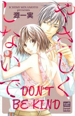 Renta You Can Read The Latest Official Manga Here Manga List Anime Manga