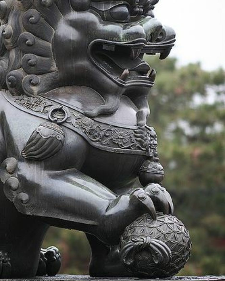 Symbolism Of The Shi Foo Dog And The Mystery Of The Forbidden City
