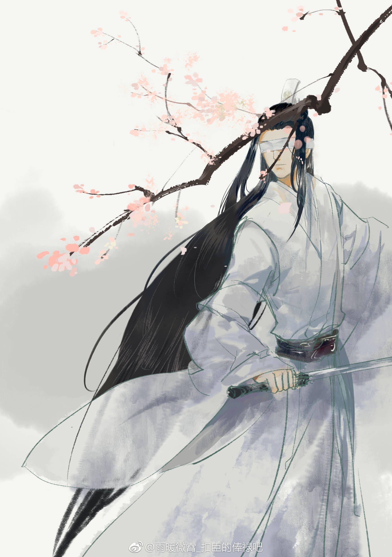 Xiao XingChen 晓星尘 (Có hình ảnh) Dao