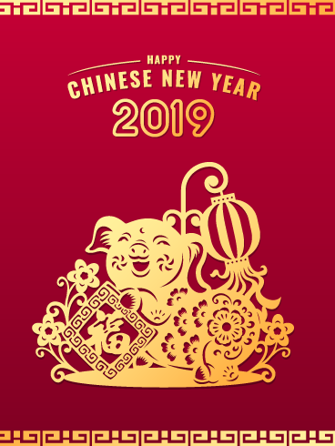 Happy New Year Chinese 20