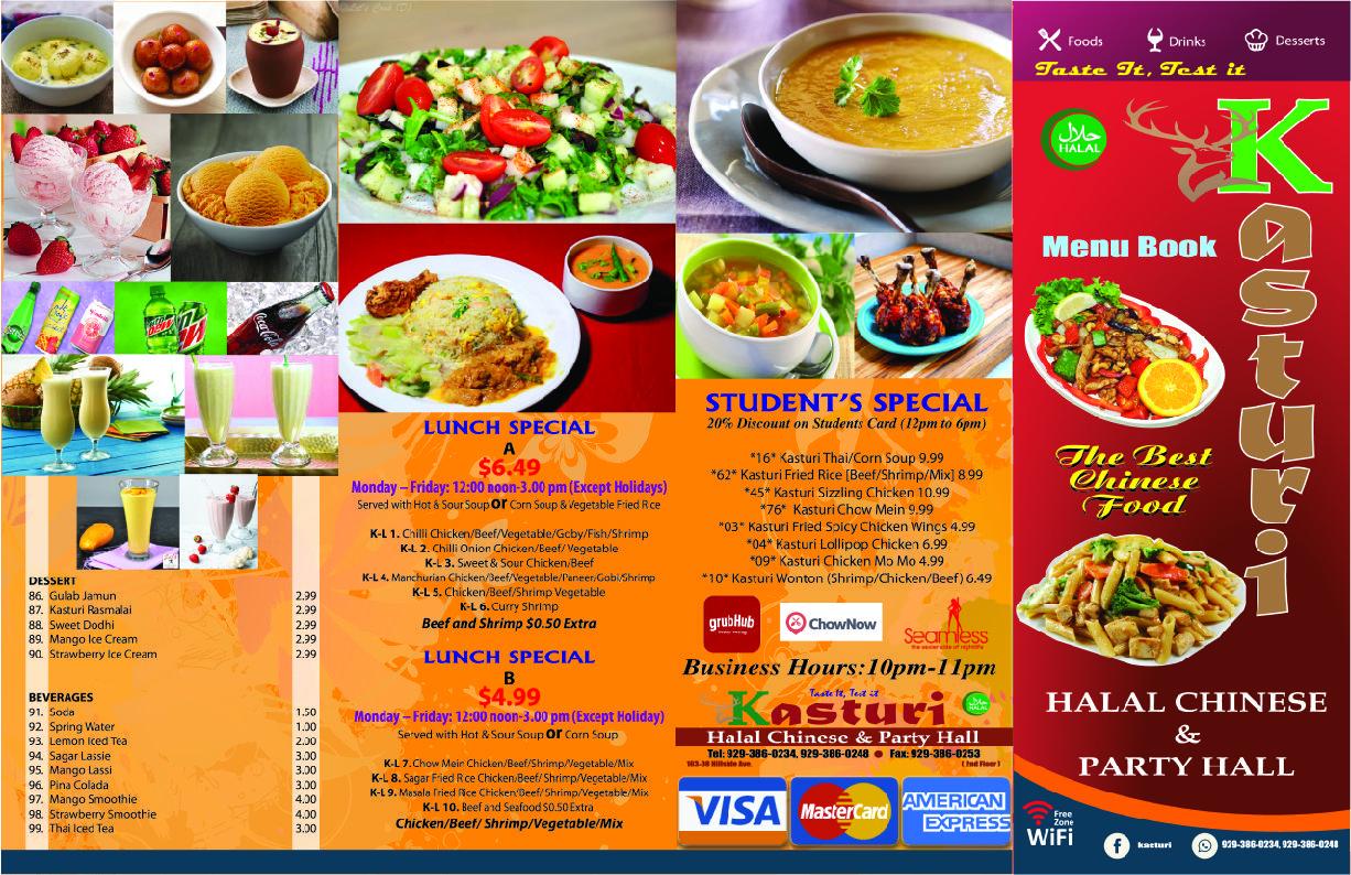 Food Menu 101494 Personal Design Chinese Food Menu Food Menu Food