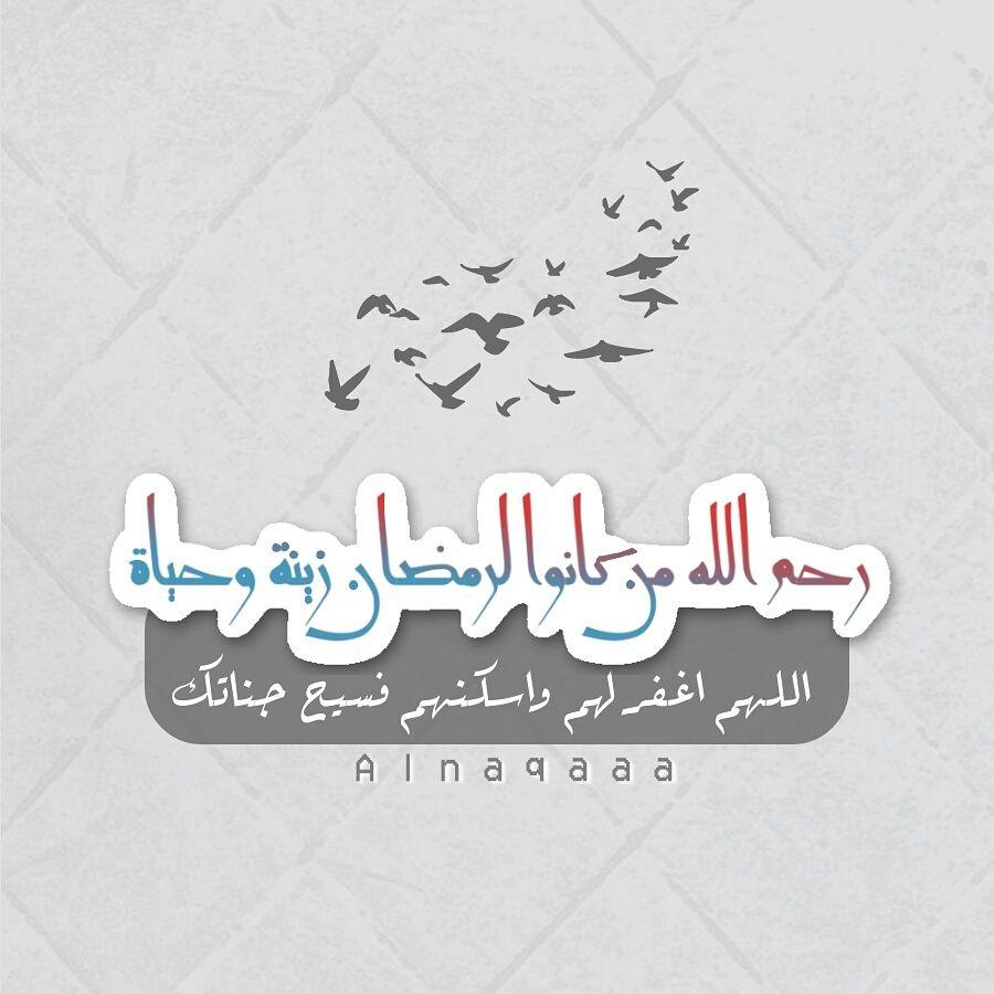 A4kaaar Occasion Arabic Calligraphy