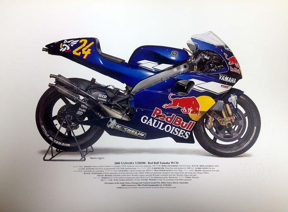 Red Bull Yamaha 500cc 2t