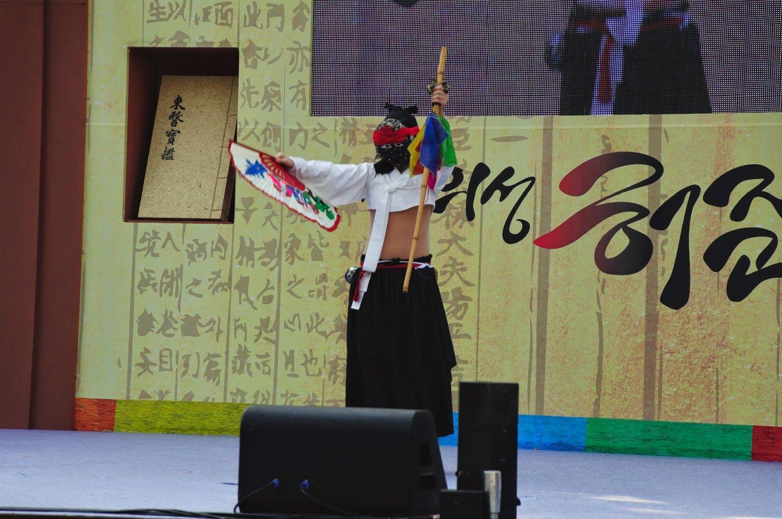 몸저생사 스토리: 중요무형문화재제17호봉산탈춤 한국가면극연구회 봉산탈출예술단