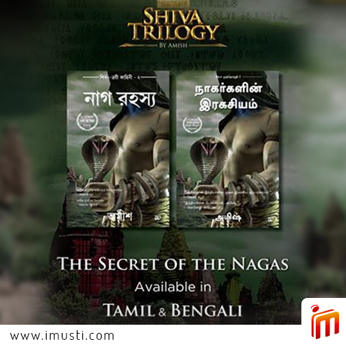 The Secret Of The Nagas In Bengali Pdf