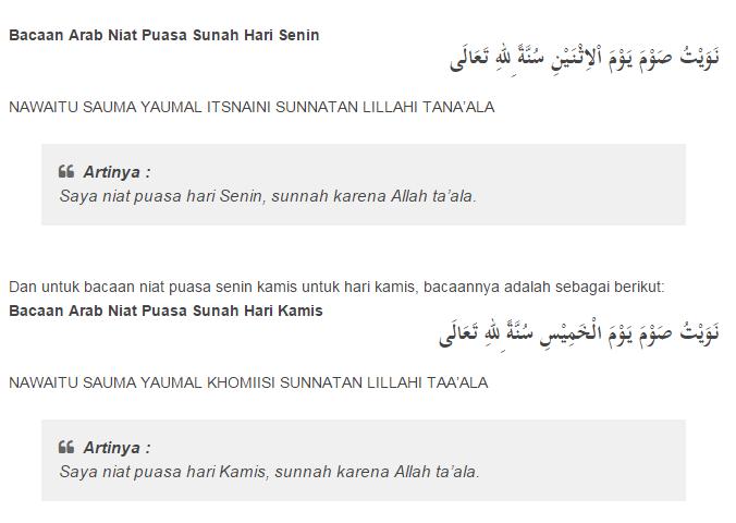 Doa Niat Puasa Senin Kamis Sekaligus Membayar Hutang Puasa Ramadhan