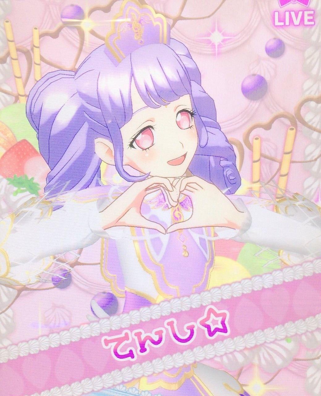 Pin by *・゜゚・*'ʕ•ᴥ•ʔ'・*・゜゚・* on kawaii Anime, Cat girl