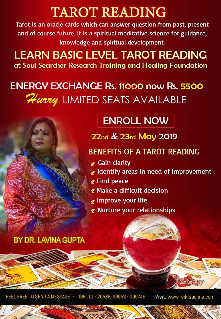 Energy exchange rs5500 tarot card reading can be