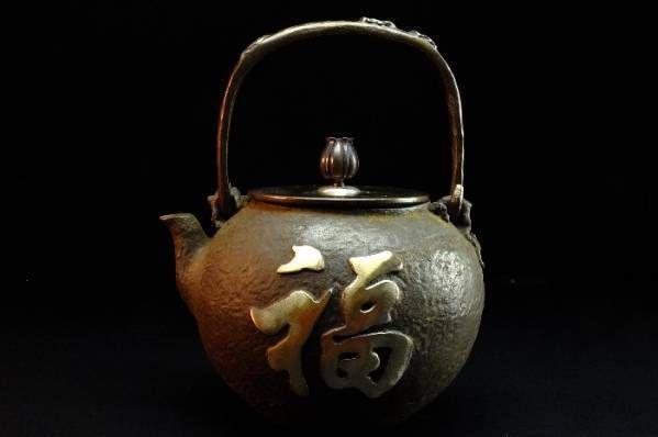 Ryubun-do Japanese Antique cast Iron tea kettle teapot chagama tetsubin #1777 #Ryubundo