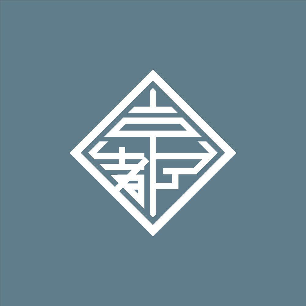 京都 家紋風 のロゴデザイン ロゴデザイン 家紋 デザイン