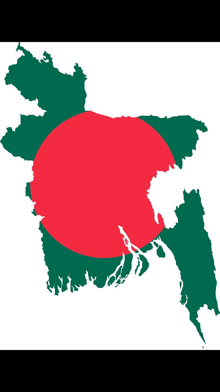 Pin by Chiara 👄 on All things Bengali | Bangladesh flag