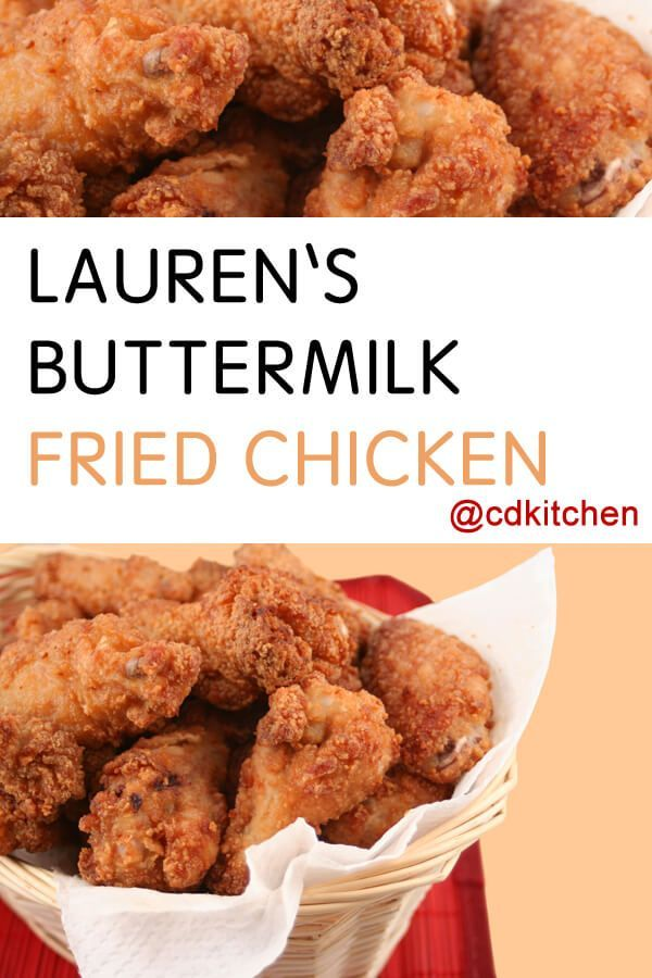 Made With Vegetable Oil Or Shortening Black Pepper Chicken Buttermilk All Purpose Flour Salt Onion With Images Buttermilk Fried Chicken Chicken Recipes Fried Chicken
